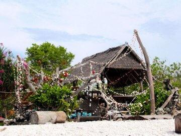 Билеты на острова Gili Trawangan, Air, Meno от проверенных провайдеров!